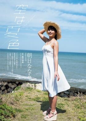 Nanami Asahi Glamorous with many gaps007