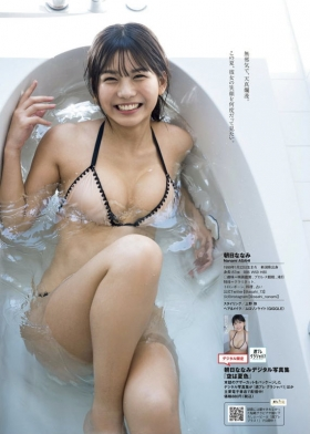 Nanami Asahi Glamorous with many gaps008