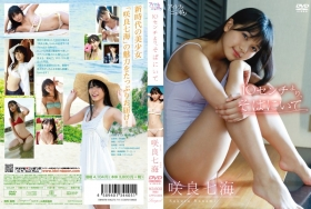 Nanami Asahi Glamorous with many gaps020