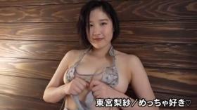Risa Tomiya 100 freshness pure white H cup041