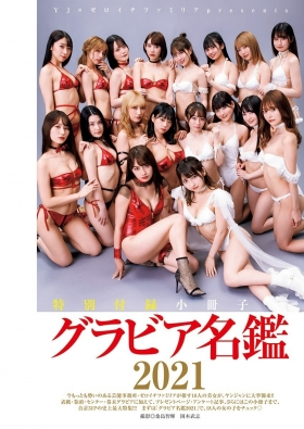 Red and White Swimsuit Competition Zero Ichi Family White Swimsuit Red Swimsuit003