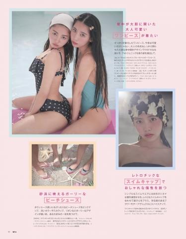 Sachika Nitta Natsue Tokumoto, the dazzling swimwear that shakes your heart002