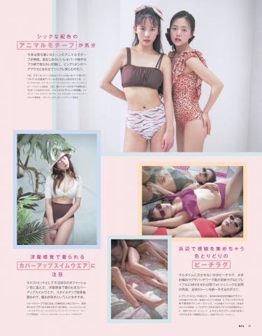Sachika Nitta Natsue Tokumoto, the dazzling swimwear that shakes your heart007