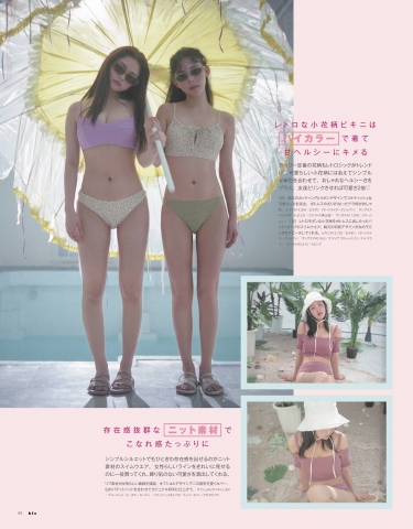 Sachika Nitta Natsue Tokumoto, the dazzling swimwear that shakes your heart004