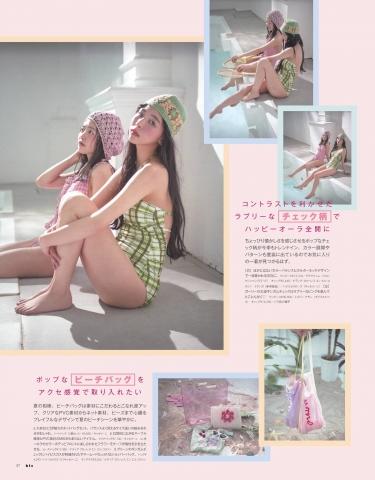 Sachika Nitta Natsue Tokumoto, the dazzling swimwear that shakes your heart006
