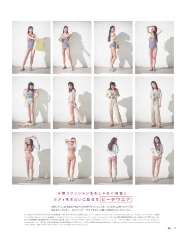 Sachika Nitta Natsue Tokumoto, the dazzling swimwear that shakes your heart005