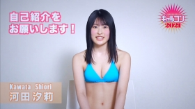 Shiori Kawada Light blue swimsuit bikini001