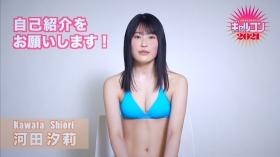 Shiori Kawada Light blue swimsuit bikini003
