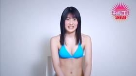 Shiori Kawada Light blue swimsuit bikini006