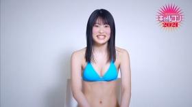 Shiori Kawada Light blue swimsuit bikini007