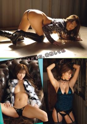 Aya Hazukis minimally dynamite body exposed to the limit003