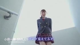 Kazuka Kohara take a look at her polished and erotic body015