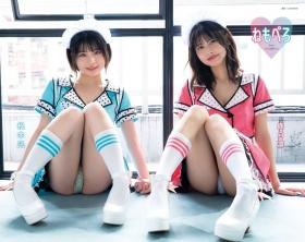 Nagi Nemoto Rin Kaname, Neoama Idol of Harmony,Forbidden Close Contact002