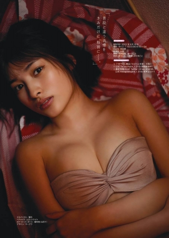 Risa Aramaki who is popular for her Asato and cute videos on TikTok007