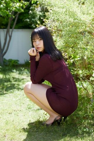 Akane Tsumugi Uta Starting Today as a Gladr009