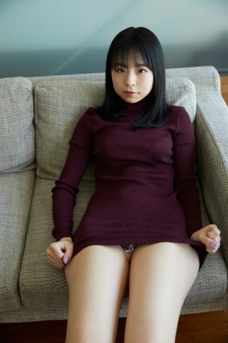 Akane Tsumugi Uta Starting Today as a Gladr011
