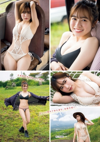 Lets enjoy the great outdoors with Nagisa Hayakawa in her cute swimsuit002