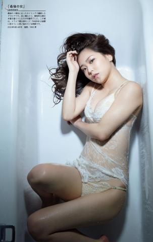 Miru Shirama Swimsuit Gravure 2010 2021 Playback NMB48012