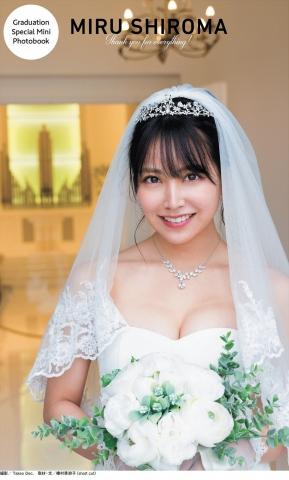 Miru Shirama Swimsuit Gravure 2010 2021 Playback NMB48015