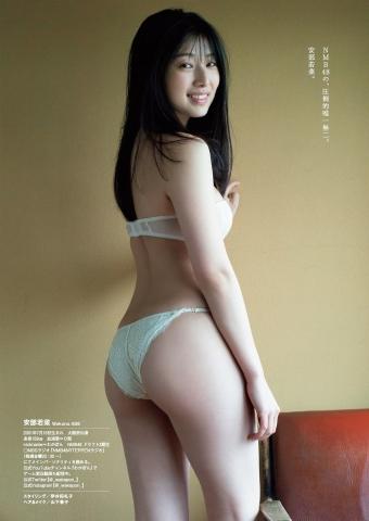 Wakana Abe 19 years old this sexy NMB48006