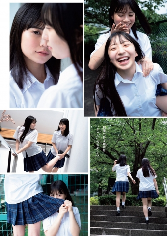 Shin Haru Orizaka Kazunade Sumino gravure release003