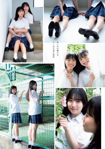 Shin Haru Orizaka Kazunade Sumino gravure release002