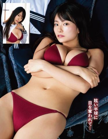 Kiho Sakurai Platonic Doll014