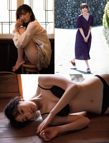 Ayano Kuroki Young ladys limit of sex002