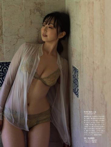 Ayano Kuroki Young ladys limit of sex009