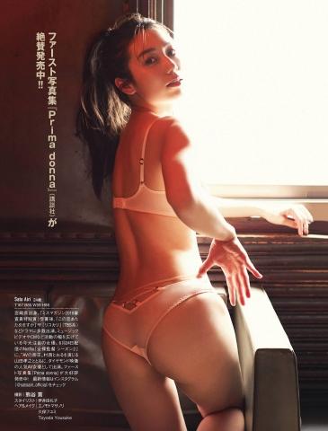 Airi Sato swimsuit underwear gravure full naked director actress full beautiful body006