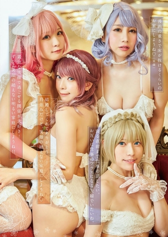 Popular cosplay beauties gather together006