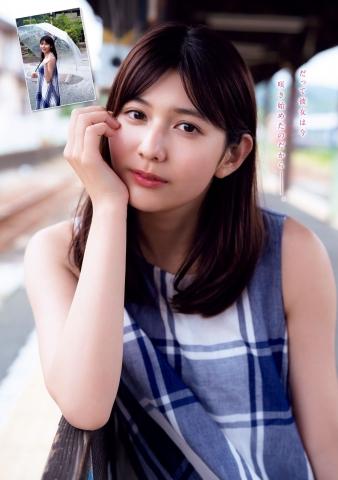 Haruka Arai Swimsuit Gravure 8 Heads Beauty007