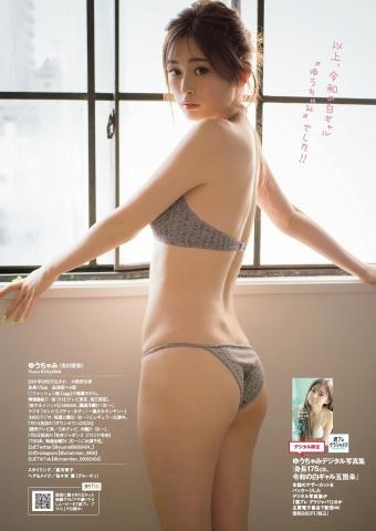 Yuuchami Yuna Furukawa 175cm tall white gal from Towa006