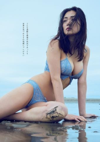 Ive just turned 30 and Im loving it Momi Katayama swimsuit gravure004