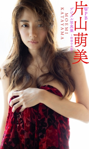 Ive just turned 30 and Im loving it Momi Katayama swimsuit gravure014
