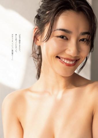 Yu Matsumoto Self-underwear Home gravure005