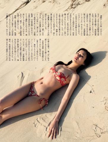 Yuri Tsunematsu a talented actress shows us a new world003