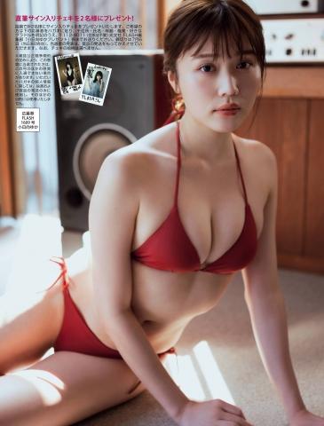 KOHNIHATSU Yuka003