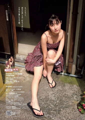 Tsukion Takeuchi Digital Photo Collection Someday After School021