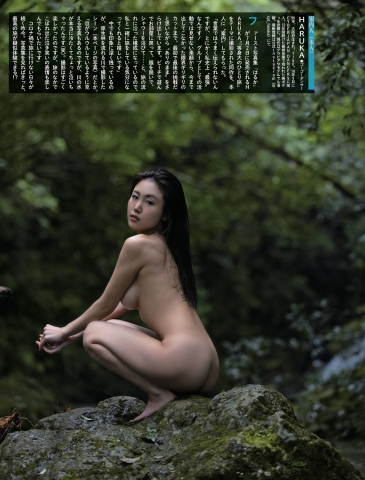 HARUKA Pushing the Limits with Exposed Cuts009
