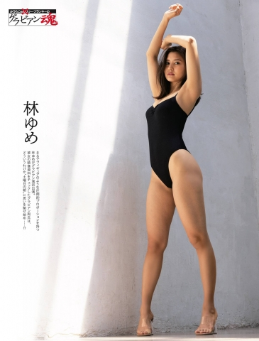 Yume Hayashi Swimsuit Gravure Perfect proportions001
