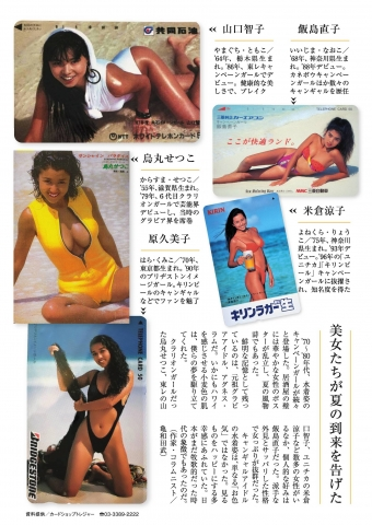 Their swimsuits were all over the place, and I missed their brown skin002