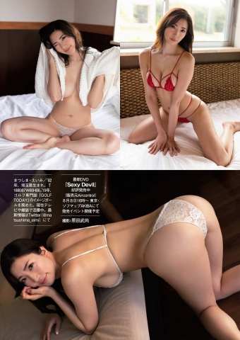 Eimi Matsushima tall and with an Fcup body is known as the Miracle God Body022