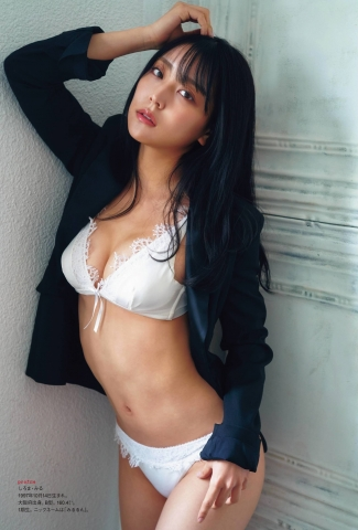 Miru Shirama Rei Uenishi graduation beauty goddess body011