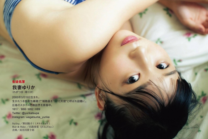Yurika Wagatsuma Transformed into a Guitar Girl in a Light Music Club009