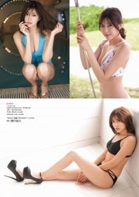 Nami Iwasaki showing off her bold BODY002