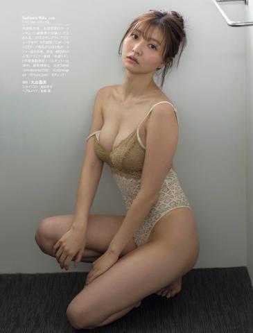 Moeka Hashimoto Japans Sexiest Presidents Daughter008