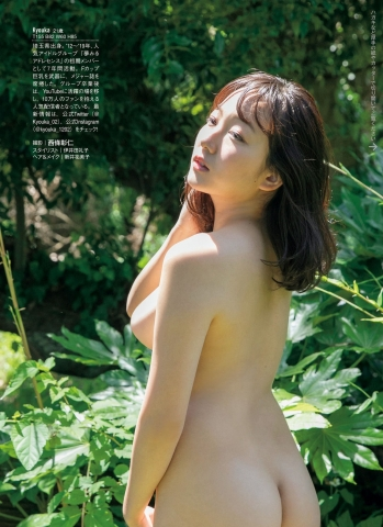 Kyoka lingerie off Fcup bountiful body all here013