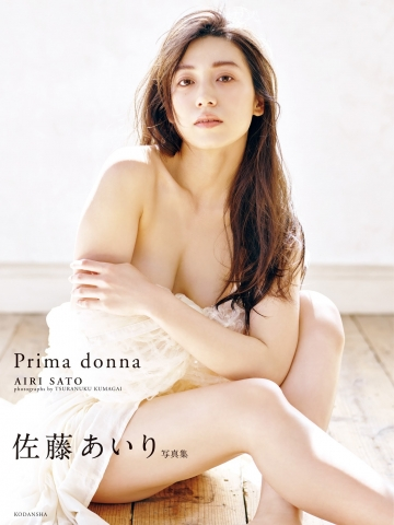 Airi Satos first photo book is now on sale002