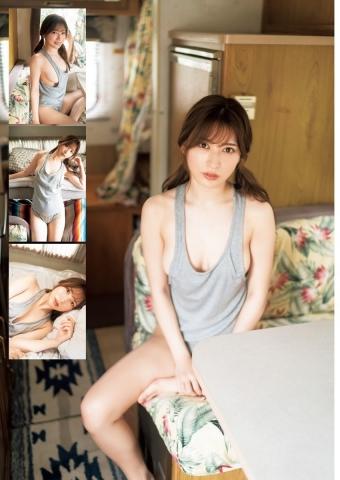 Risa Yukihira Body to Touch005